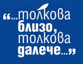 soclosesofar logo